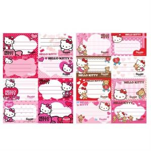 Etichete scolare 40/set Hello Kitty