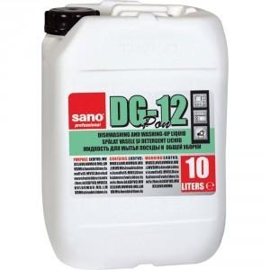 Detergent universal concentrat parfumat 10L